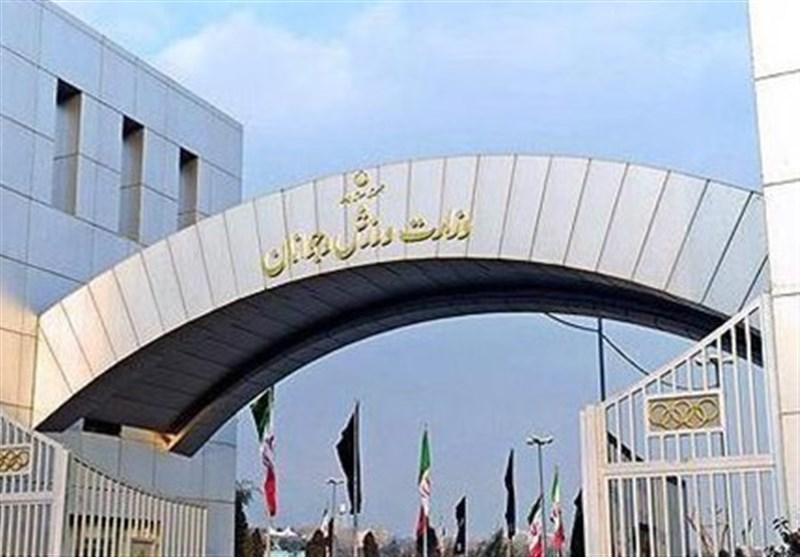 امضای تفاهم نامه وزارت ورزش و جوانان با ستاد مبارزه با مواد مخدر