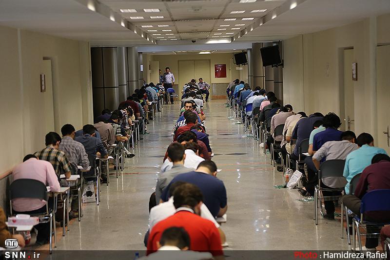 ثبت نام آزمون سنجش استاندارد مهارت های زبان فارسی سامفا امروز 7 دی ماه به انتها می رسد