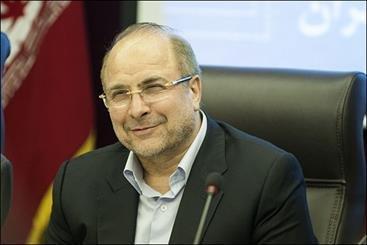 پنجمین مجمع شهرداران آسیایی شروع شد ، پیشنهاد شهردار تهران