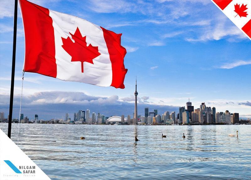 جدول مشاغل موردقبول ساسکاچوان کانادا