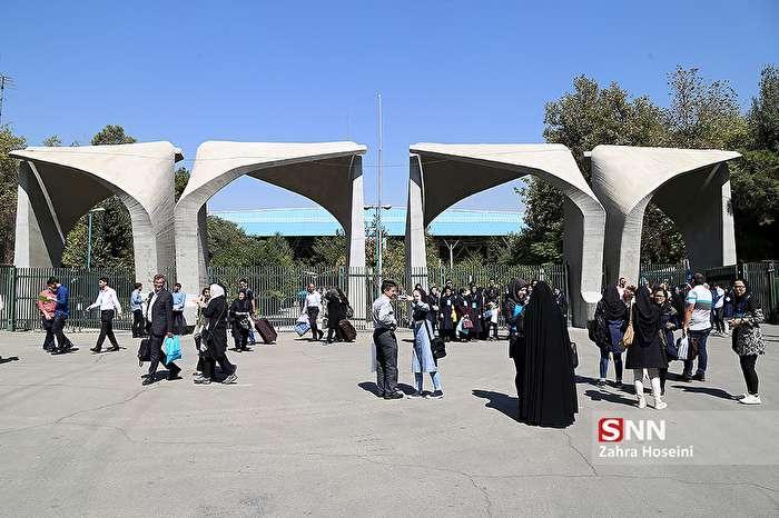 طرح ارزیابی ایمنی و بهداشتی خوابگاه های دانشجویی دانشگاه تهران شروع شد