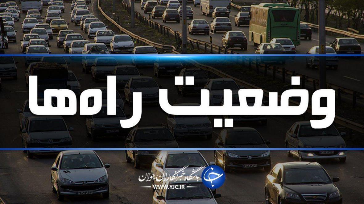 ترافیک نیمه سنگین در آزادراه کرج-تهران، احتمال سقوط بهمن در محورهای کوهستانی