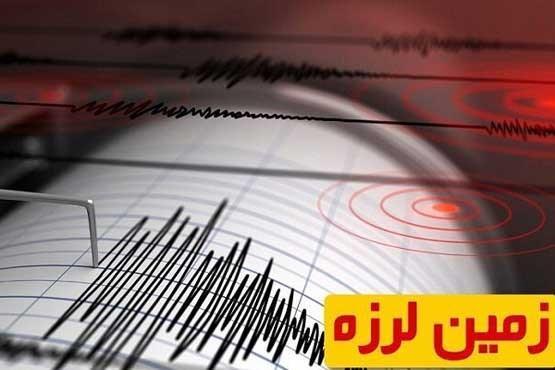 اعزام تیم های ارزیاب به مناطق زلزله زده آذربایجان غربی، گزارشی از خسارات احتمالی نداریم