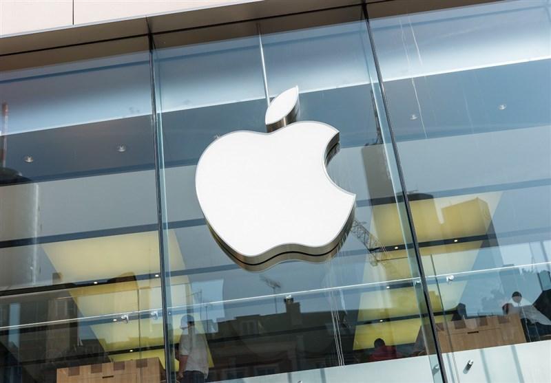 کارکنان شرکت اپل دورکار شدند