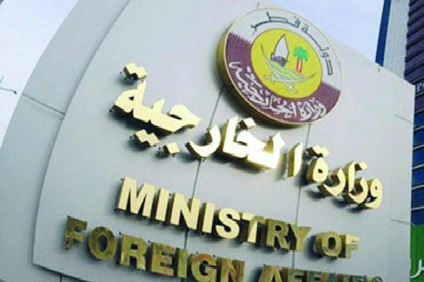 واکنش وزارت خارجه قطر به اخبار مربوط به کودتا در این کشور