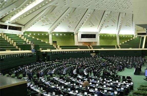 ارجاع لایحه الحاق ایران به کنوانسیون مشترک ایمنی مدیریت سوخت به مجمع