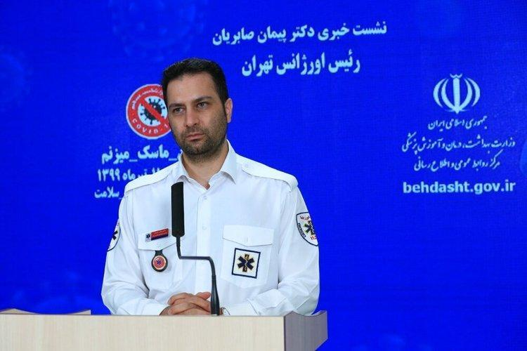 ابتلای حدود 120 تن از پرسنل اورژانس تهران به کرونا