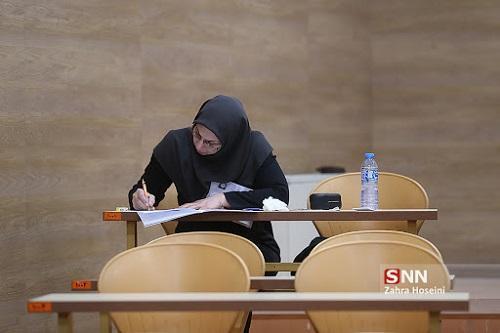 18 هزار و 416 داوطلب بوشهری در آزمون سراسری حضور می یابند