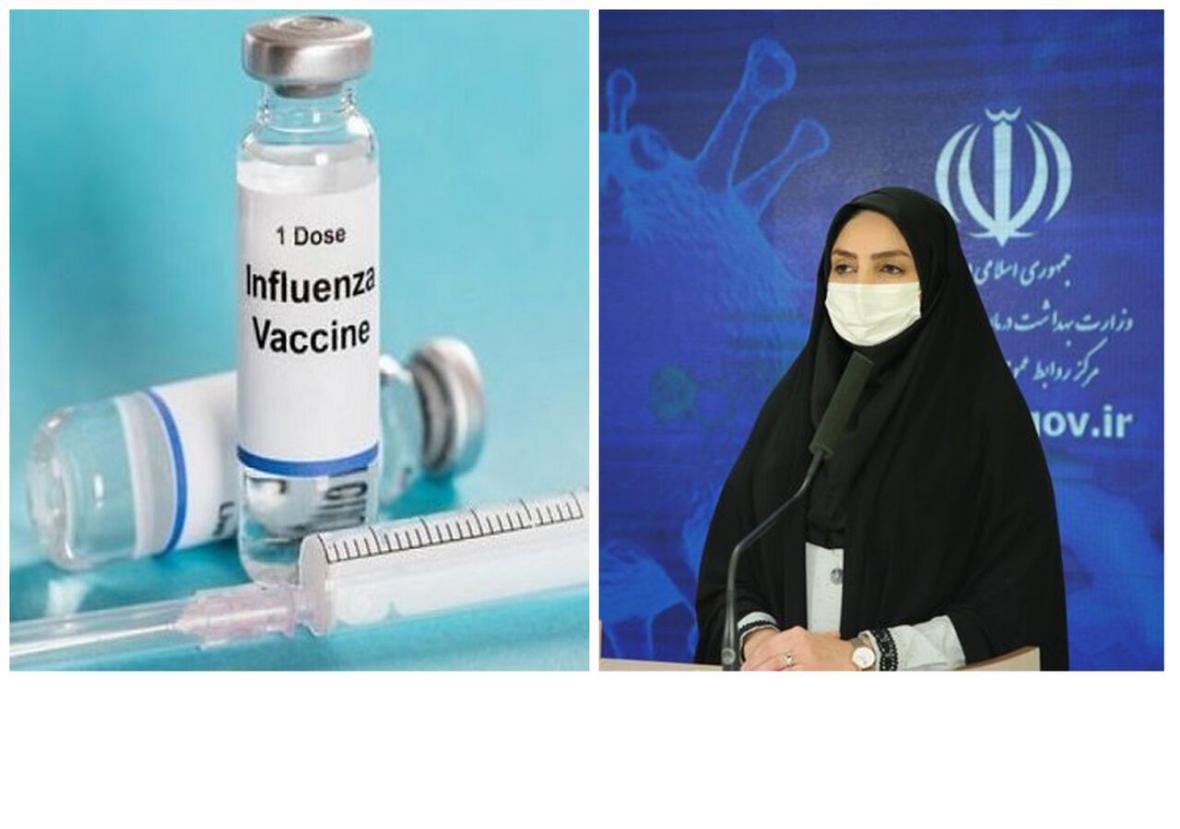 لاری:واکسن آنفلوآنزا از هفته اول مهر ماه توزیع می شود