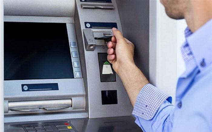سقف برداشت از حساب های بانکی افراد زیر 18 سال معین شد