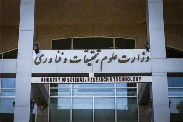 رایزنی وزارت علوم برای اختصاص اینترنت رایگان به دانشجویان