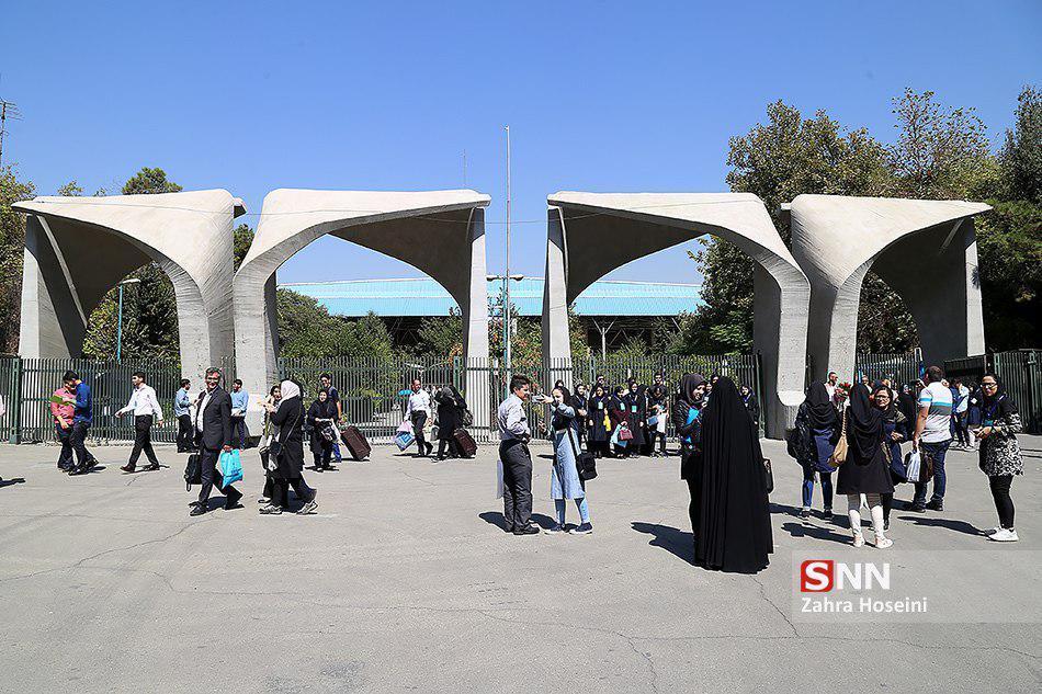 سامانه جامع فرهنگی و اجتماعی نگارستان در دانشگاه تهران راه اندازی شد
