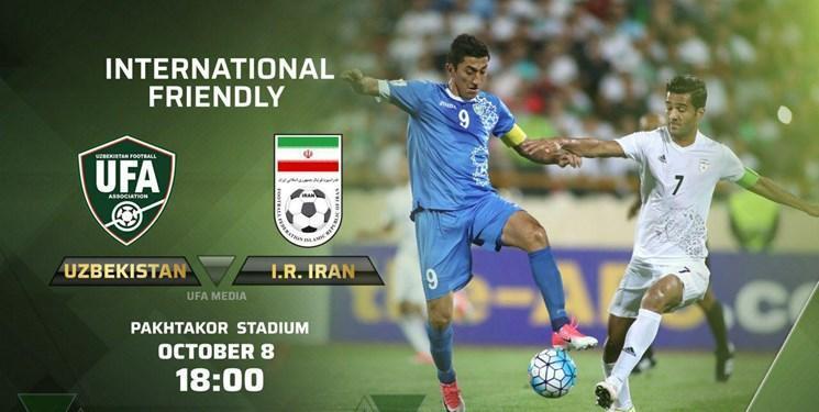 ملاقات ایران-ازبکستان با حضور تماشاگران
