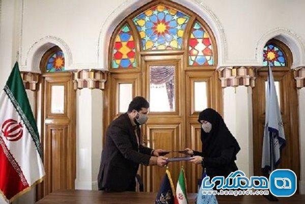 همکاری سازمان زندان ها و وزارت میراث فرهنگی