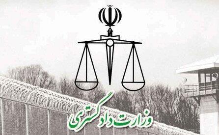 22 محکوم ایرانی محبوس در زندان های عراق تحویل ایران شدند