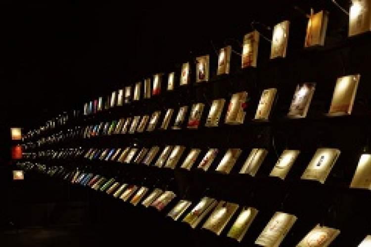 کتاب فروشی تاریک در تایوان
