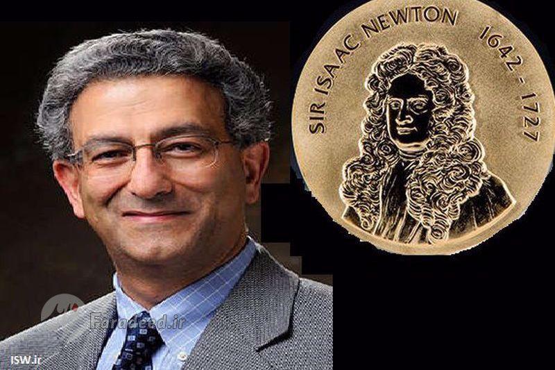 مدال آیزاک نیوتن به یک دانشمند ایرانی رسید