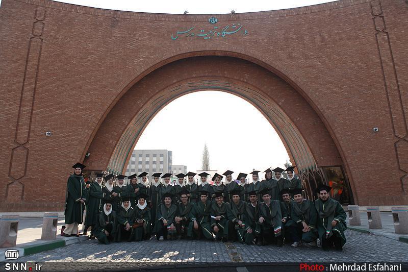 امتحانات دانشگاه تربیت مدرس از 4 بهمن ماه شروع می گردد