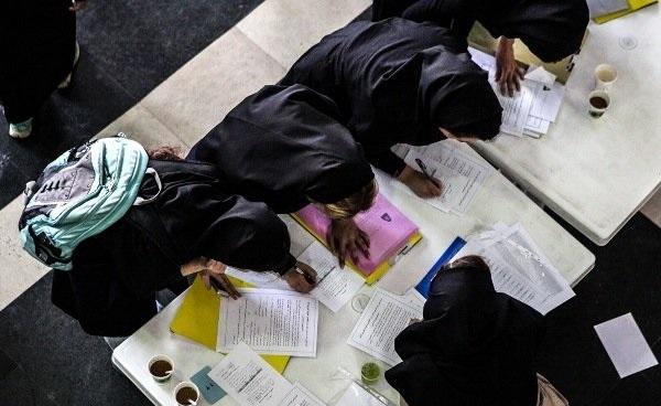شروع ثبت نام نقل و انتقال دانشگاه آزاد از امروز