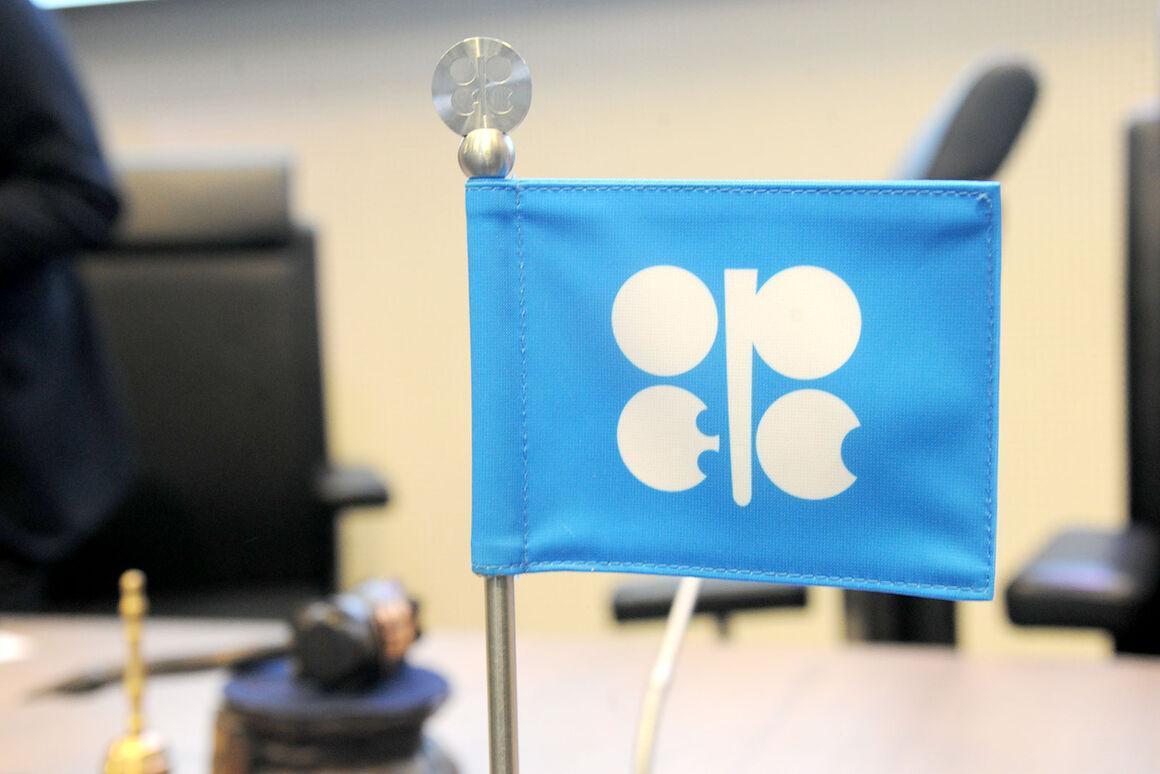 قیمت سبد نفتی اوپک؛ 47 دلار و 79 سنت
