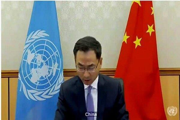 پکن: آمریکا عامل برهم خوردن توازن برجام است
