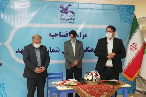 مرکز تخصصی ادبیات کودک و نوجوان در مشهد راه اندازی می گردد