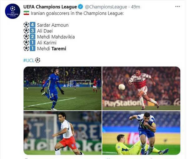 اسامی گلزنان ایران در لیگ قهرمانان اروپا (