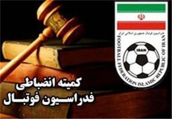 رای دیدار قشقایی شیراز و استقلال ملاثانی اعلام شد