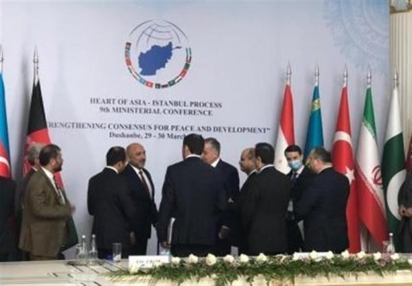 کنفرانس قلب آسیا: کاهش خشونت و آتش بس پیش زمینه صلح در افغانستان است