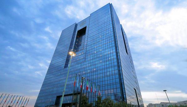 نرخ تسعیر ارز بانک ها 15 هزار و 900 تومان شد