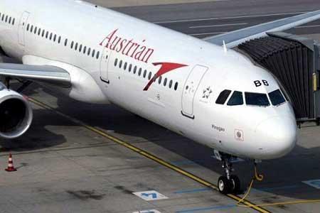 شروع مجدد پروازهای تهران - وین با هواپیمایی اتریش از 26 تیر