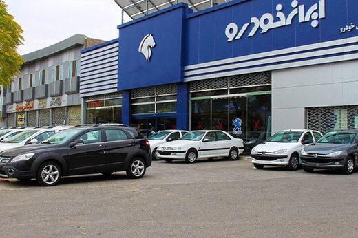 عرضه 2 محصول در طرح پیش فروش یک ساله ایران خودرو؛ از فردا