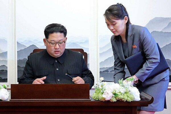 خواهر رهبر کره شمالی، سئول را به ریاکاری متهم کرد