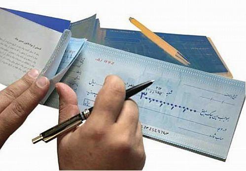کارسازی چک های نو، منوط به ثبت در سامانه صیاد است