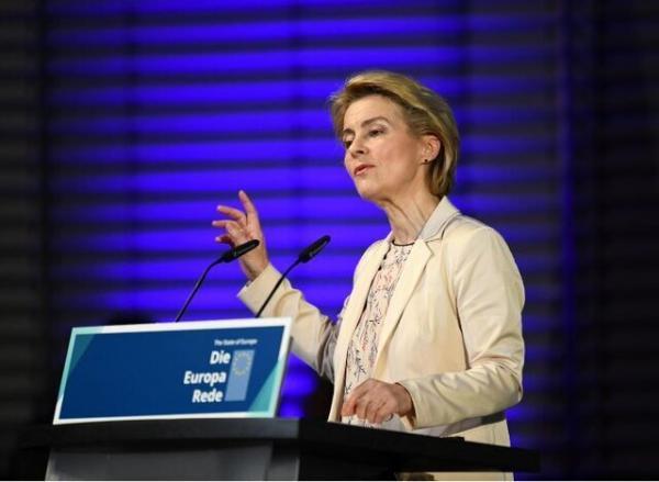 تور اروپا ارزان: واکنش اتحادیه اروپا به قرارداد فرانسه و استرالیا